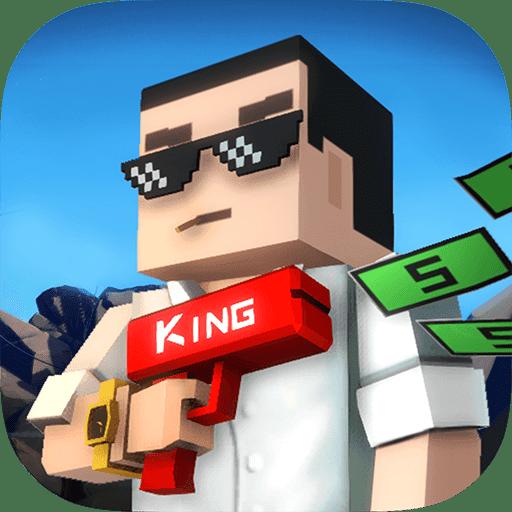 King of Survival: Royale pixel unite battle ground - VER. 1.632 Unlimited Money MOD APK
