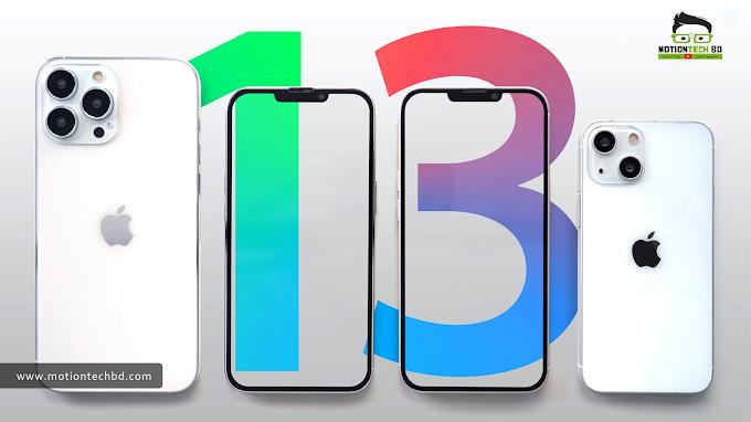 নতুন কি কি ফিচারস আছে আইফোন ১৩ এ: iPhone 13 Full Specifications