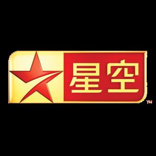 logo Xing Kong