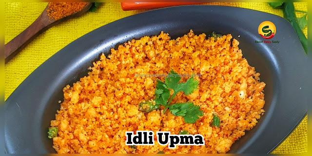 Idli Upma is a very tasty breakfast generally made out of left over idlis, idli upma , how to make idli upma , idli upma using molagapudi , how to make soft idli upma