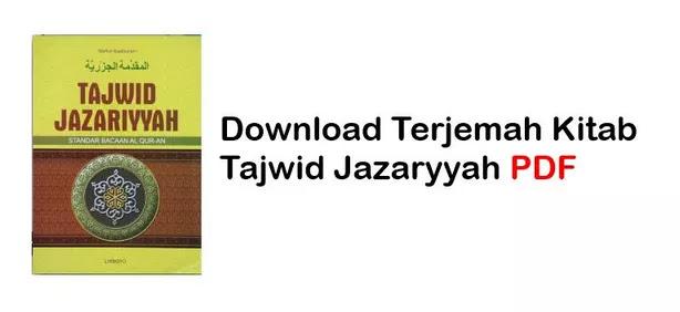Download Terjemah Kitab Matan Jazariyah PDF (Tajwid)