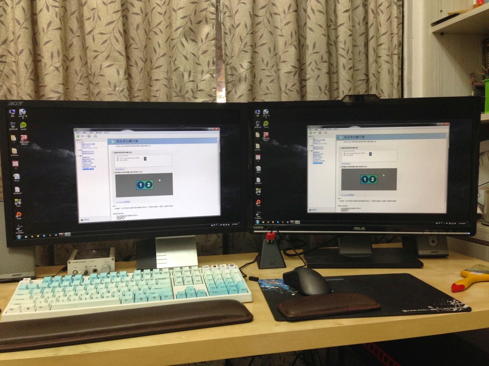 Ohmybear: 雙螢幕初體驗