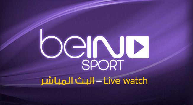 """Résultat de recherche d'images pour """"bein sports live"""""""