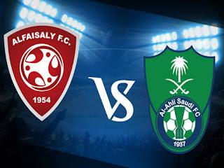 مشاهدة مباراة الأهلي السعودي والفيصلي بث مباشر بتاريخ 13-08-2021 الدوري السعودي