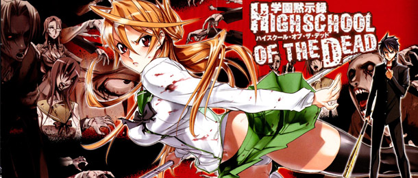 High school of the dead doujin