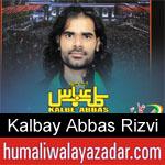 https://www.humaliwalyazadar.com/2018/09/syed-kalbay-abbas-rizvi-nohay-2019.html