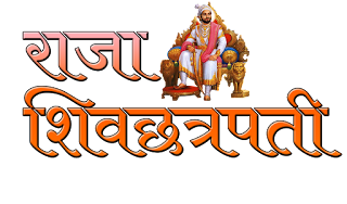 30+ शिवजयंती text png, shiv jayanti PNG text, Shivaji Maharaj PNG photo
