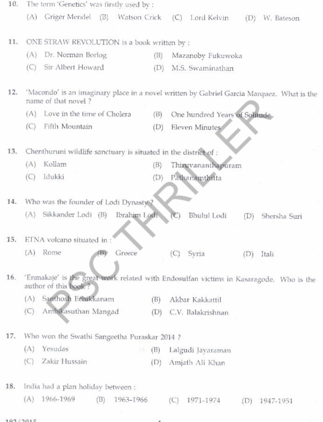 Fireman -Question Paper - 192/2015- Kerala PSC
