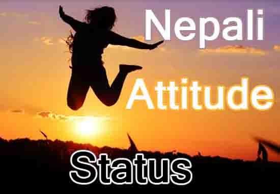 Nepali attitude status