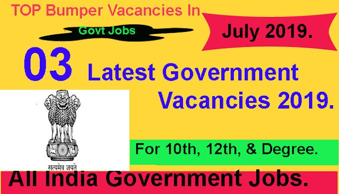 Latest Government Job In July 2019 - Apply For Different Govt Sector Jobs | List of Jobs