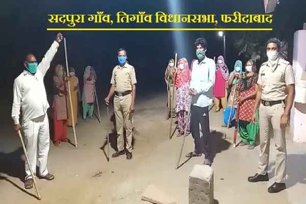 faridabad-sadpura-village-women-night-pahra-to-save-corona-virus