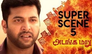 Adanga Maru – Super Scene 5 | Jayam Ravi | Raashi Khanna | Sampath Raj