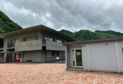 湯西川ダム 資料室と事務所棟