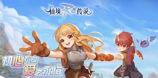 Valhalla Ruins 8 April 2019 Level 60 80 100 Ragnarok Mobile Eternal Love