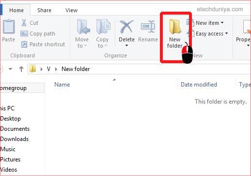 फोल्डर कैसे बनाये ? ( How to create folder )