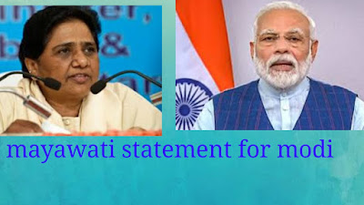 Mayawati statement for modi