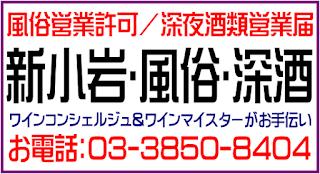 http://www.omisejiman.net/ishikawajimusyo/service16172.html