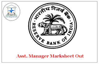 RBI Assistant Manager (Rajbhasha) Marksheet Out: