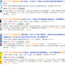 NEW TOPIK 新韓檢初級題庫解析+ 新韓檢中高級題庫解析