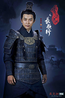 Li Jia Hang in 2016 historical c-drama Chang Ge Xing