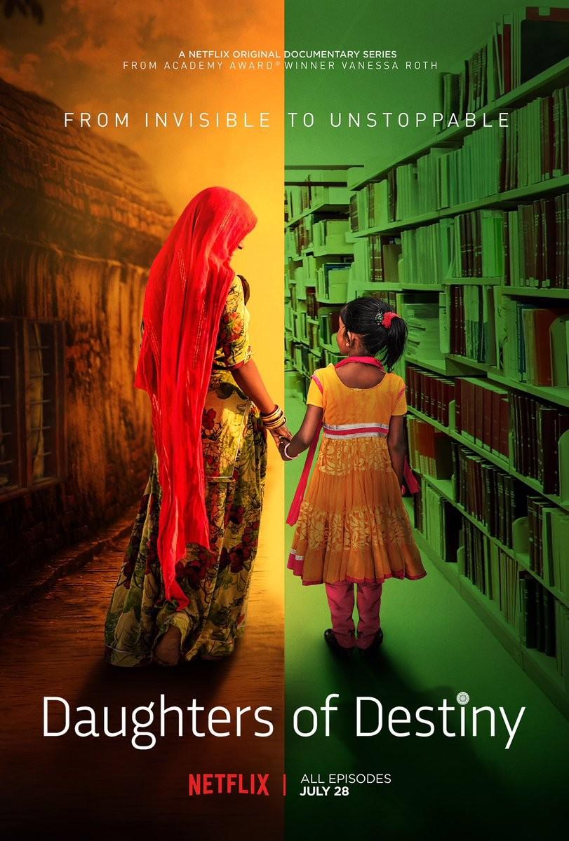 AR Rahman Shares Poster of Daughters of Destiny