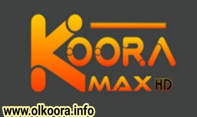 تحميل تطبيق KOORA MAX لمشاهدة القنوات الرياضية Bien Sport مجانا 2020