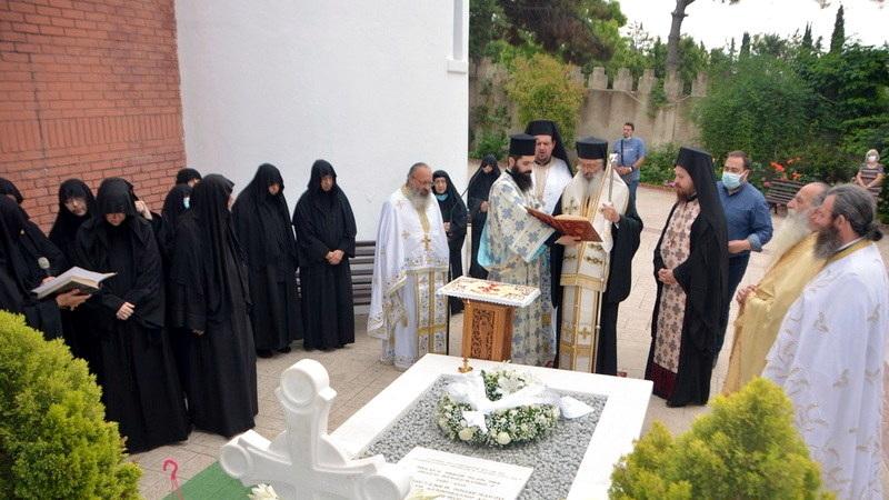Εννιαετές μνημόσυνο π. Πολυκάρπου Μαντζάρογλου