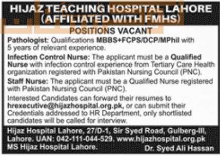 private,hijaz teaching hospital lahore,pathologist, nurse, staff nurse,latest jobs,last date,requirements,application form,how to apply, jobs 2021,