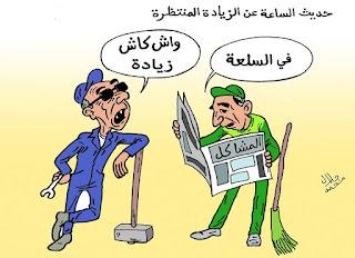 الفنان جلال محمد: كاريكاتير المجتمع 14947626_18170785890
