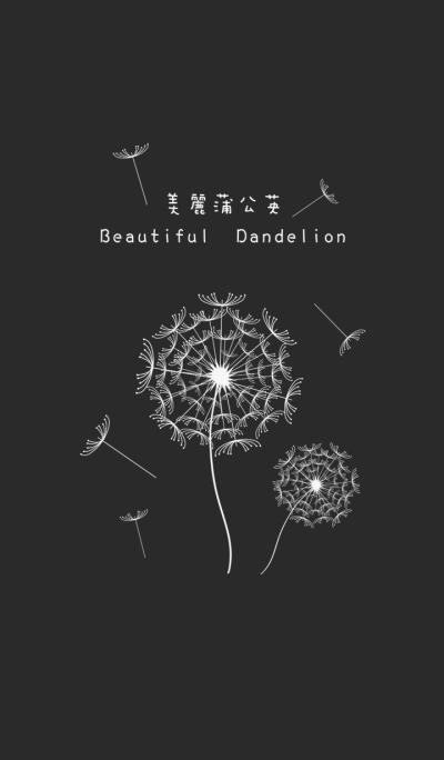 Mysterious dandelion