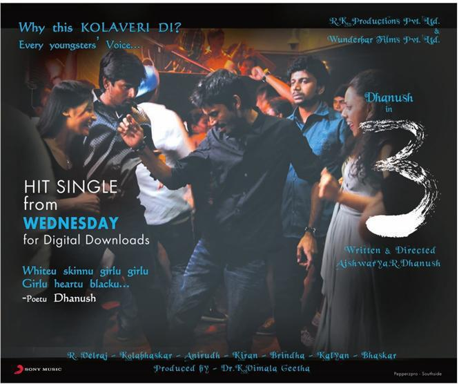 Download dhanush 3 movie songs_pictures | 3 movie pictures.