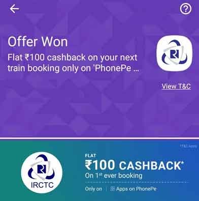 How to Get Phonepe Cashback on 1st Train Ticket Booking