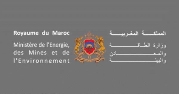 concours-ministere-de-lenergie-recrute- maroc-alwadifa.com