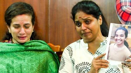 Cry Out Loud! Disco Shanthi & Lalithakumari's Niece Missing!
