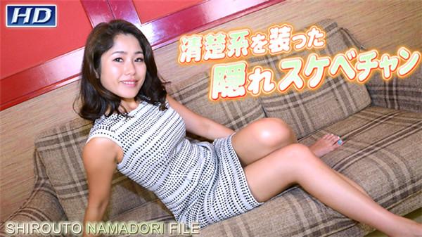Gachinco gachi1018 ガチん娘!gachi1018 紗也 -素人生撮りファイル165-