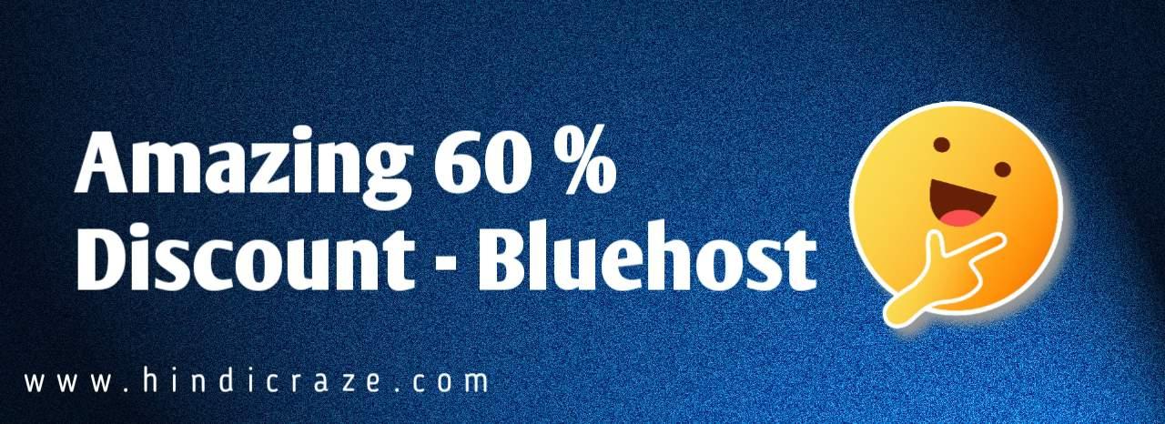 Bluehost se hosting kaise kharide