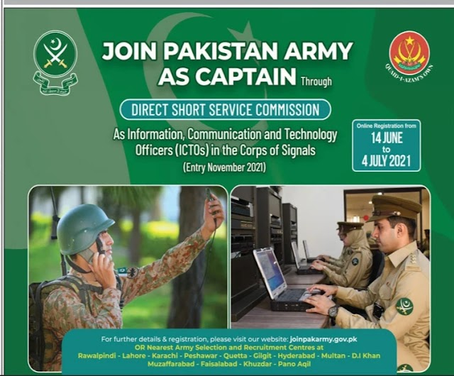 Join Pakistan Army As Captain Through Direct Short Service Commission For ICTOs Officers