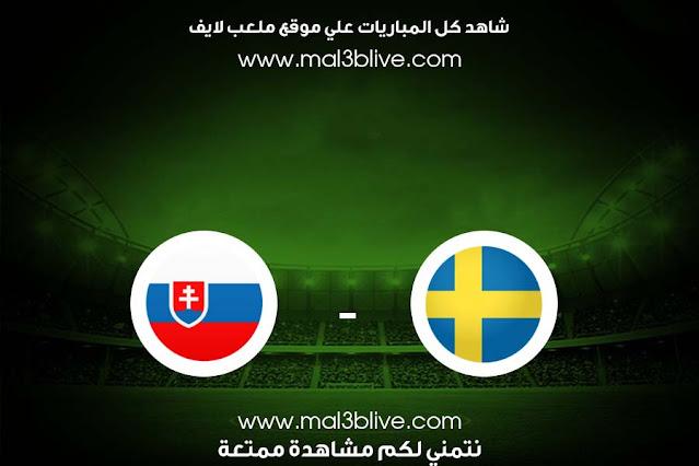 مشاهدة مباراة السويد وسلوفاكيا بث مباشر اليوم الموافق 2021/06/18 في يورو 2020