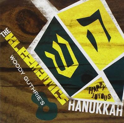 Happy Joyous Hanukkah