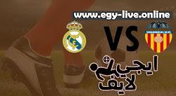 مشاهدة مباراة ريال مدريد وفالنسيا بث مباشر رابط ايجي لايف 08-11-2020 في الدوري الاسباني