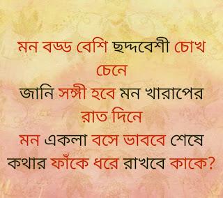 Teri Aankhen Lyrics