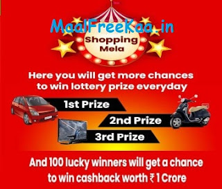 Everyday win prize
