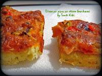 Πίτσα με μια ιδιαίτερα νόστιμη και αρωματική ζύμη - by https://syntages-faghtwn.blogspot.gr
