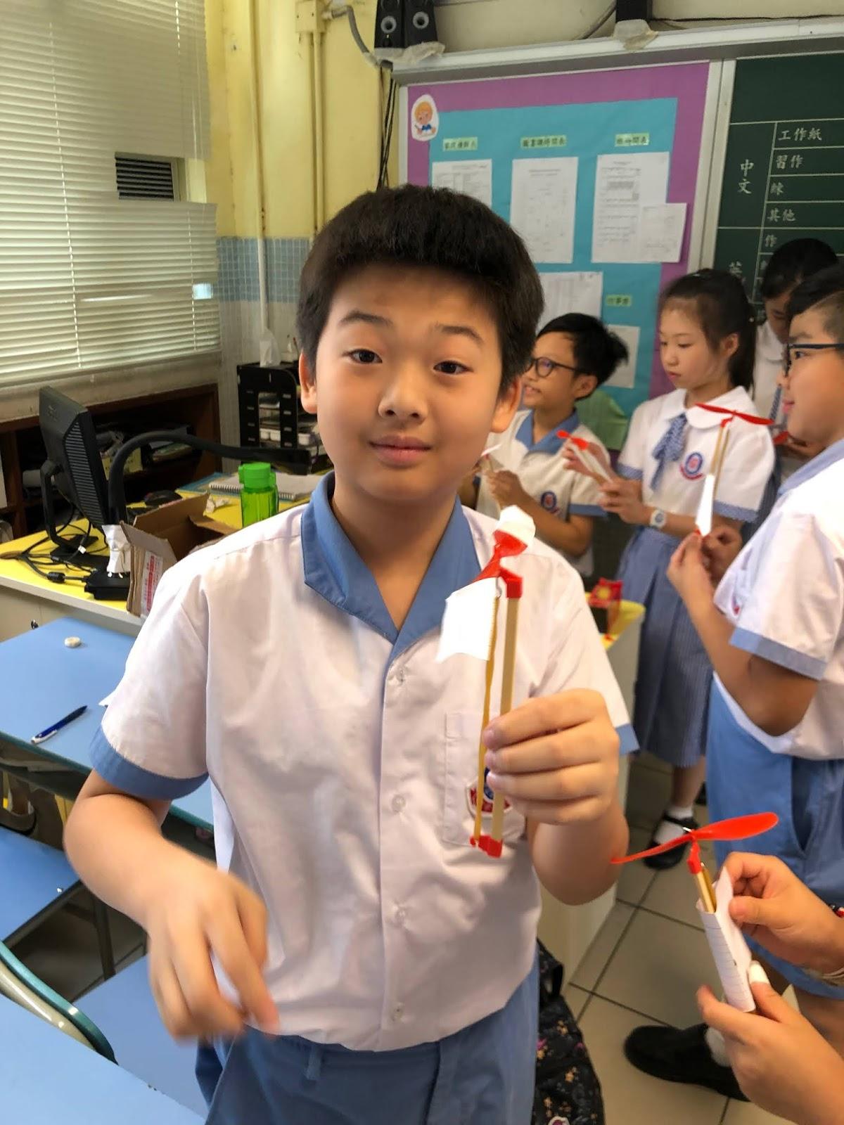 Welcome to 5C Family: 常識體驗課。用竹蜻蜓學習能量轉換。同學仔表示好好玩呀!!