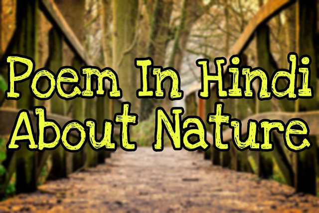 Poem on Nature