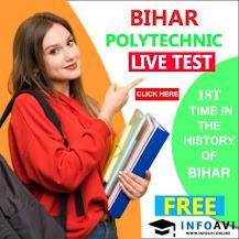 BIHAR POLYTECHNIC MOCK TEST, BIHAR POLYTECHNIC TEST, DCECE, BIHAR POLYTECHNIC 2020