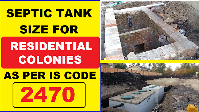 Septic Tanks Size for Residential Colonies as per IS 2470 (PART-1)