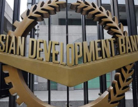 Asian Development Bank: Talks On $3.4 Billion Loan To Pak Not Finished