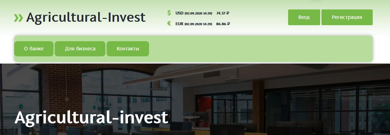 [Лохотрон] Банк social-investfinance.com – Отзывы, мошенники! Social Invest Finance