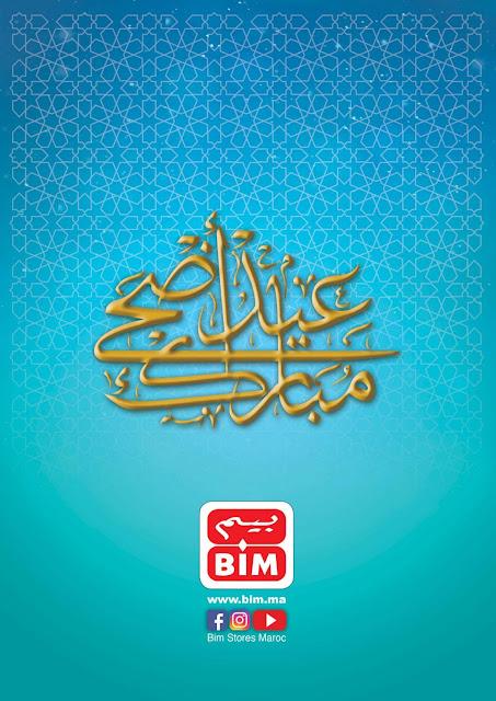 catalogue bim maroc aid adha 2019